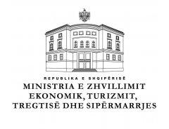 Ministria e ekonomise